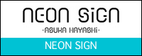 NEON-SIGN